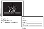 Gift Card Carrier - Pre-Printed